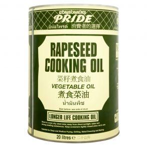 Pride Rapeseed Oil 20L